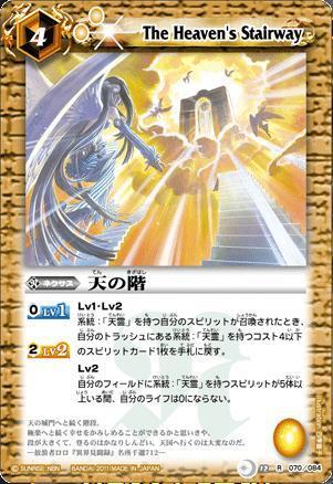 新カード3