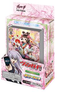 カードファイト!! ヴァンガード トライアルデッキ「桜花の姫巫女」