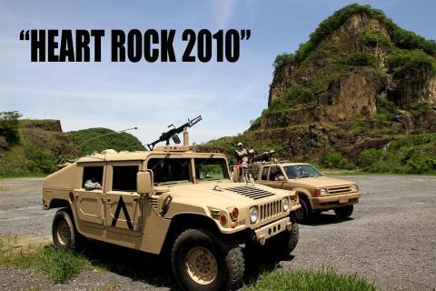 heartrock1.jpg