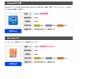 ハピタス、iTunesギフト券とプレペイト電子マネー