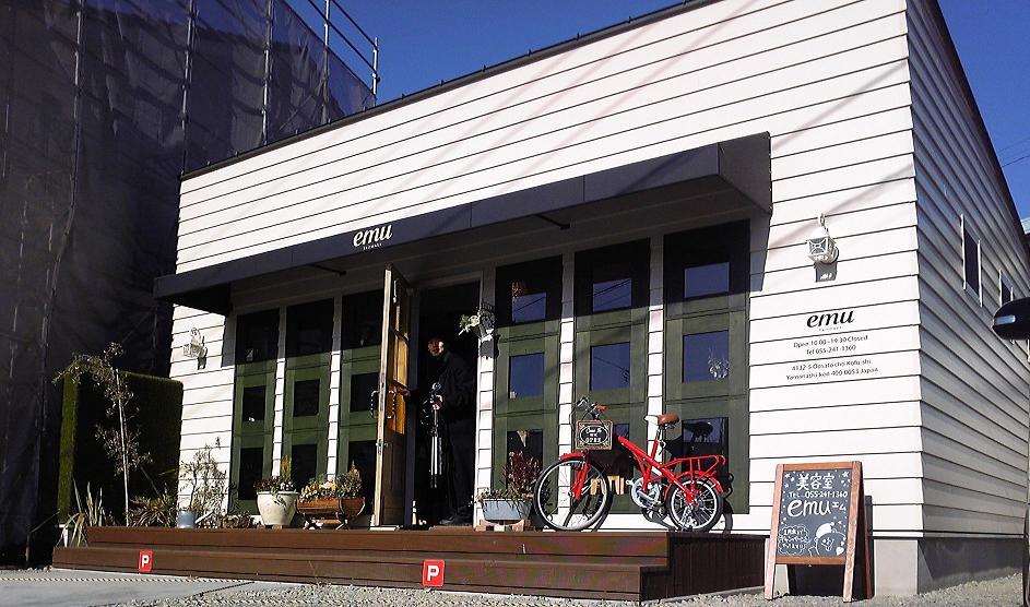 ん?甲府市にできたカフェ風美容院美容室.jpg