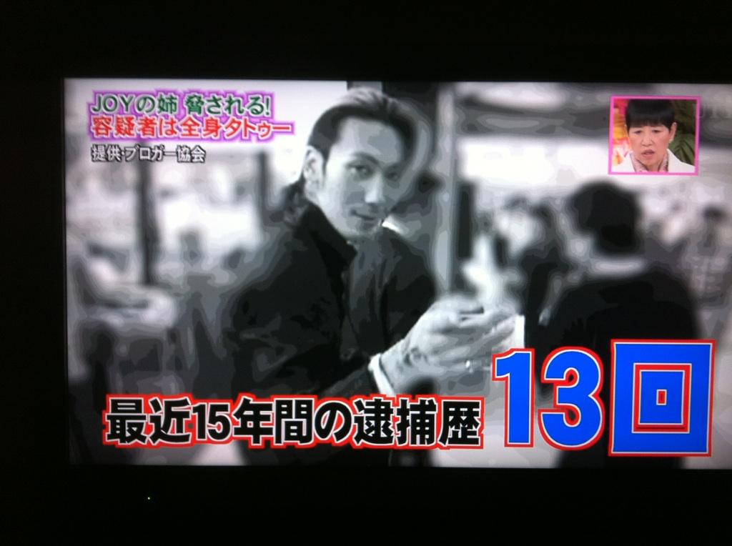 TV取材の動画写真ソース元全国ブロガー協会.jpg