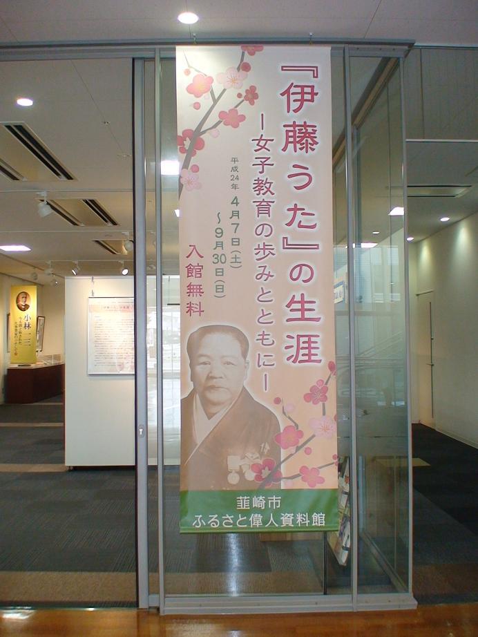 山梨県韮崎市の偉人と歴史文化と伝統観光。.JPG