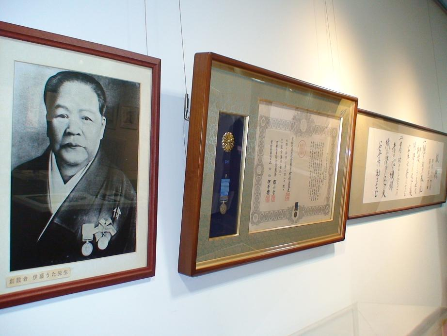 """Mrs. Uta Ito"", a great mind in Nirasaki, Yamanashi Prefecture, Japan..JPG"