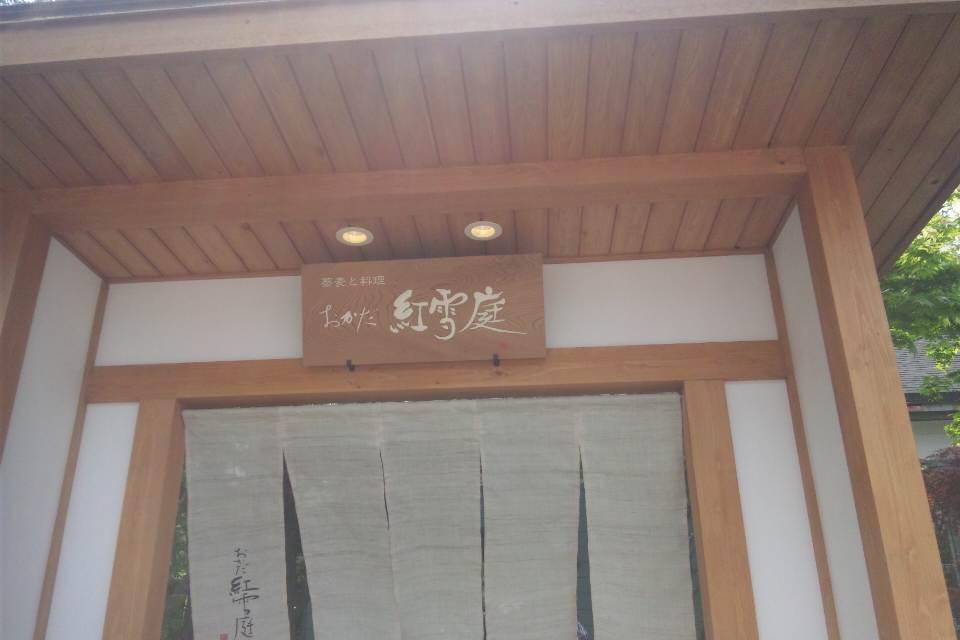CA46IUEX.jpg