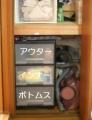 PC130047-a.jpg