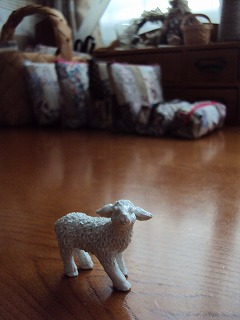 羊も見守る!