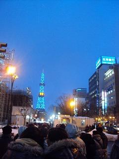 青いテレビ塔
