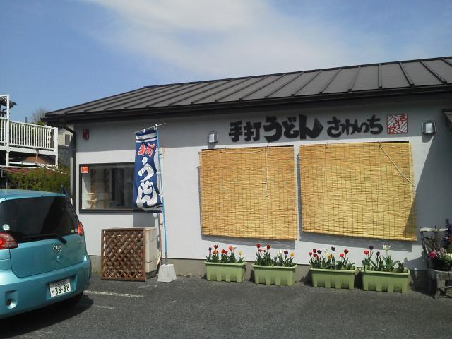 sawaiti2
