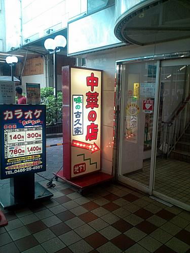 kokuya1.jpg