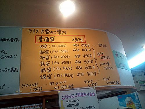 matsuya2.jpg