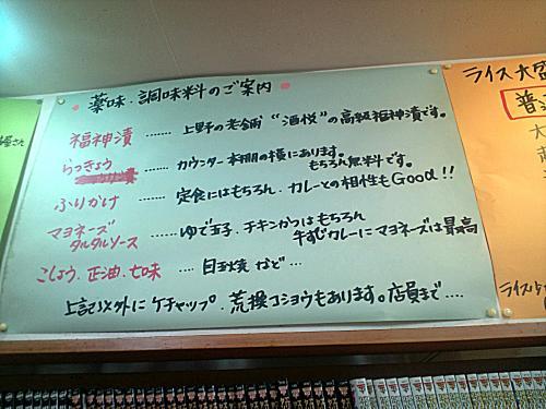 matsuya3.jpg
