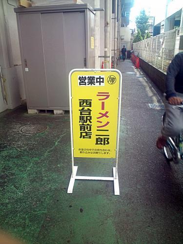 nishidai1.jpg