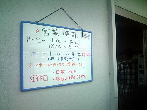 nishidai2.jpg