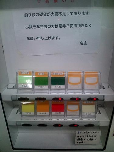 nishidai4.jpg