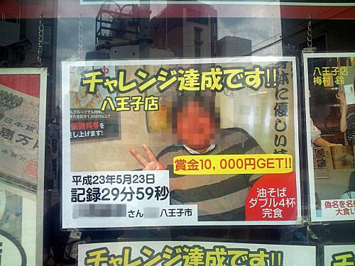 tassei2_convert_20110615192332.jpg