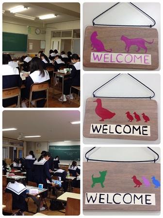 2014中学校2