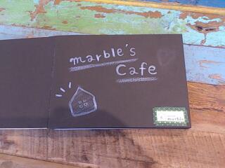 marblecafe