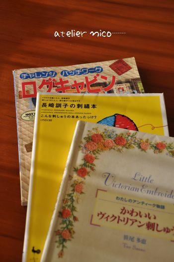 冬休みの読書