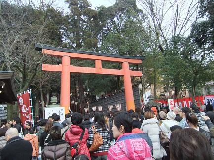 吉田節分祭