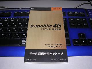 DSCN5840.jpg