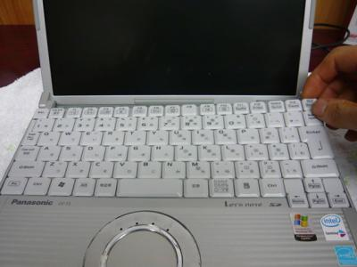Panasonic T5 SSD 換装 16