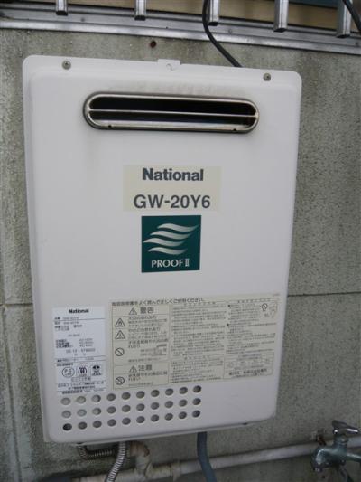 電化前 ガス器具1