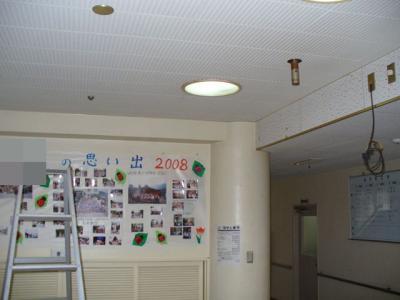 プラズマ天井吊り下げ工事 14