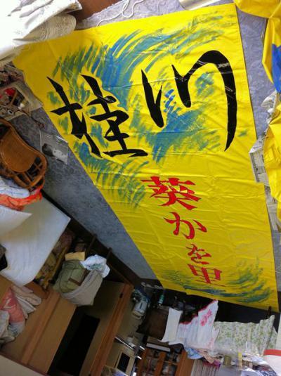 ♪ 生口島のみんなに元気わくわくみのり~や のど自慢 葵かを里 新曲 「桂川」 発表コンサート♪ ターボリン 3