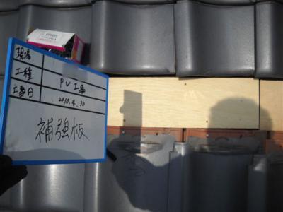 11 T様邸 SANYO HIT 太陽光ソーラー発電 3.36Kw