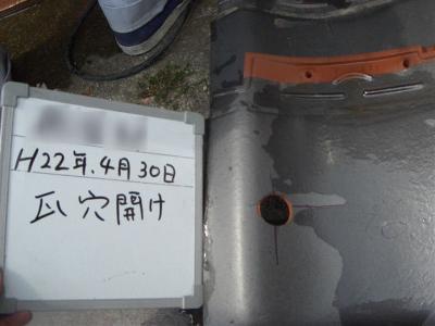 09 T様邸 SANYO HIT 太陽光ソーラー発電 3.36Kw
