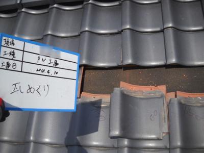 07 T様邸 SANYO HIT 太陽光ソーラー発電 3.36Kw