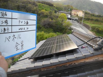 17 T様邸 SANYO HIT 太陽光ソーラー発電 3.36Kw