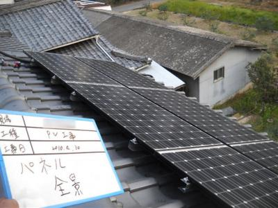 18 T様邸 SANYO HIT 太陽光ソーラー発電 3.36Kw