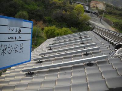 15 T様邸 SANYO HIT 太陽光ソーラー発電 3.36Kw