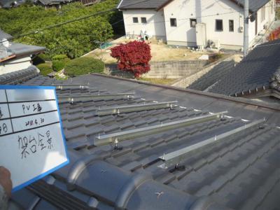 14 T様邸 SANYO HIT 太陽光ソーラー発電 3.36Kw