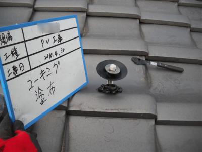 13 T様邸 SANYO HIT 太陽光ソーラー発電 3.36Kw
