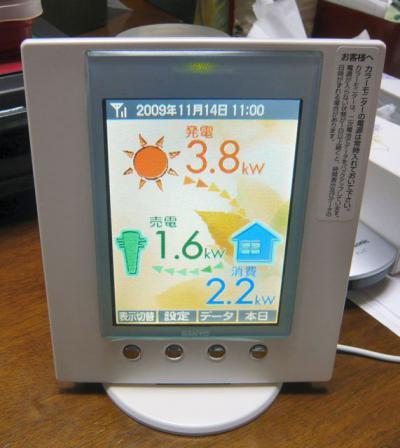 28 SANYO 太陽光ソーラー発電システム 5.04KW(瀬戸田町)