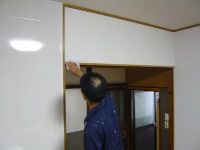24 生口島 N様邸 リフォーム(タカラキッチン(L型)、クロス張替、床張替、天井張替、額縁塗装) べんりMAN 15