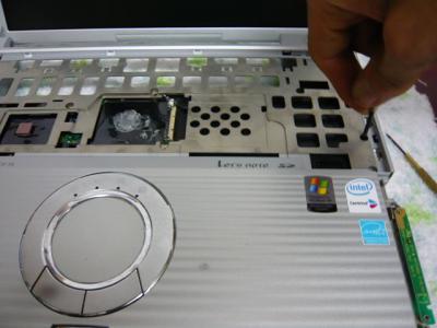 Panasonic T5 SSD 換装 50