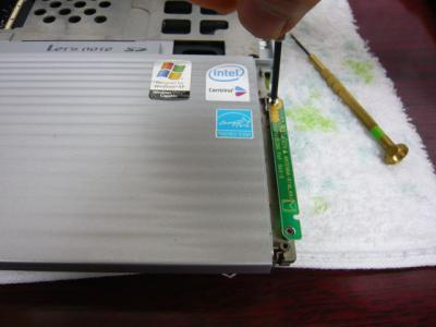 Panasonic T5 SSD 換装 51
