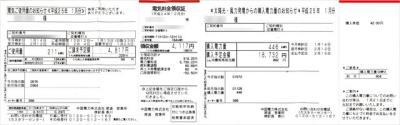 046 生口島 T様邸 京セラ太陽光発電(5.95KW)設置工事 正義の味方 べんりMAN 15