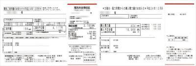 043 生口島 T様邸 京セラ太陽光発電(5.95KW)設置工事 正義の味方 べんりMAN 15