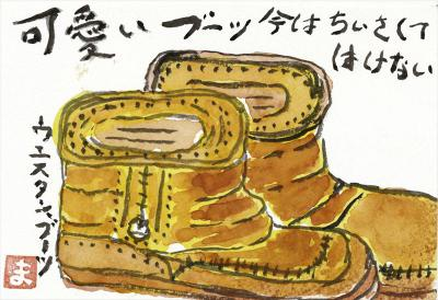 077 生口島 I様邸 ユニットバス松コース タカラスタンダード伸びの美容室(1617)、脱衣場増築リフォーム、複層ガラスサッシ工事  正義の味方 べんりMAN 15