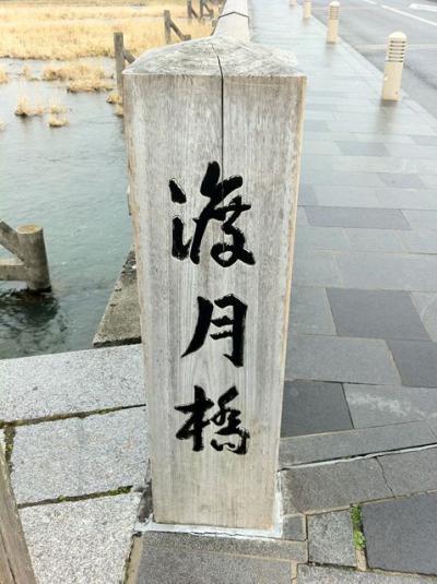 京都のある場所 02