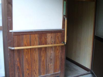 瀬戸田町 A様邸 介護保険手すり設置工事 玄関 後