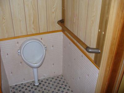 瀬戸田町 A様邸 介護保険手すり設置工事 トイレ 中 後