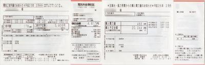 049 生口島 T様邸 京セラ太陽光発電(5.95KW)設置工事 正義の味方 べんりMAN 15