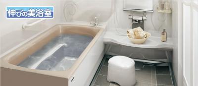 伸びの美浴室 タカラスタンダード 「きれい」と暮らそう、高品位ホーロー。ロゴ