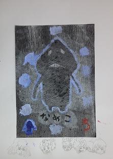 130215_1911~02